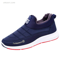 Winter Men's Sneakers Men Casual Sneakers Shoes Top Men's Running Shoes Best Sneakers for Men