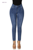 Wholesale Women's Accent Best Length Jeans Skinny Jeans on Sale